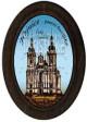hejnice-katedrala-04.jpg